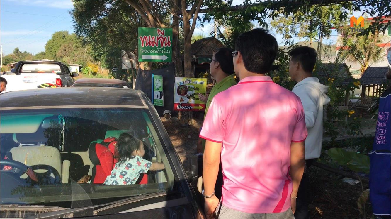 ข่าวจังหวัดชลบุรี ข่าวสดวันนี้ เด็กติดในรถ