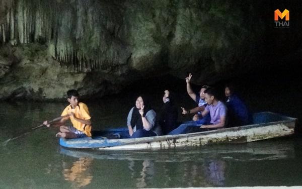 ข่าวสดวันนี้ จ.ตรัง ถ้ำเลเขากอบ นักท่องเที่ยว ปีใหม่ แหล่งท่องเที่ยว