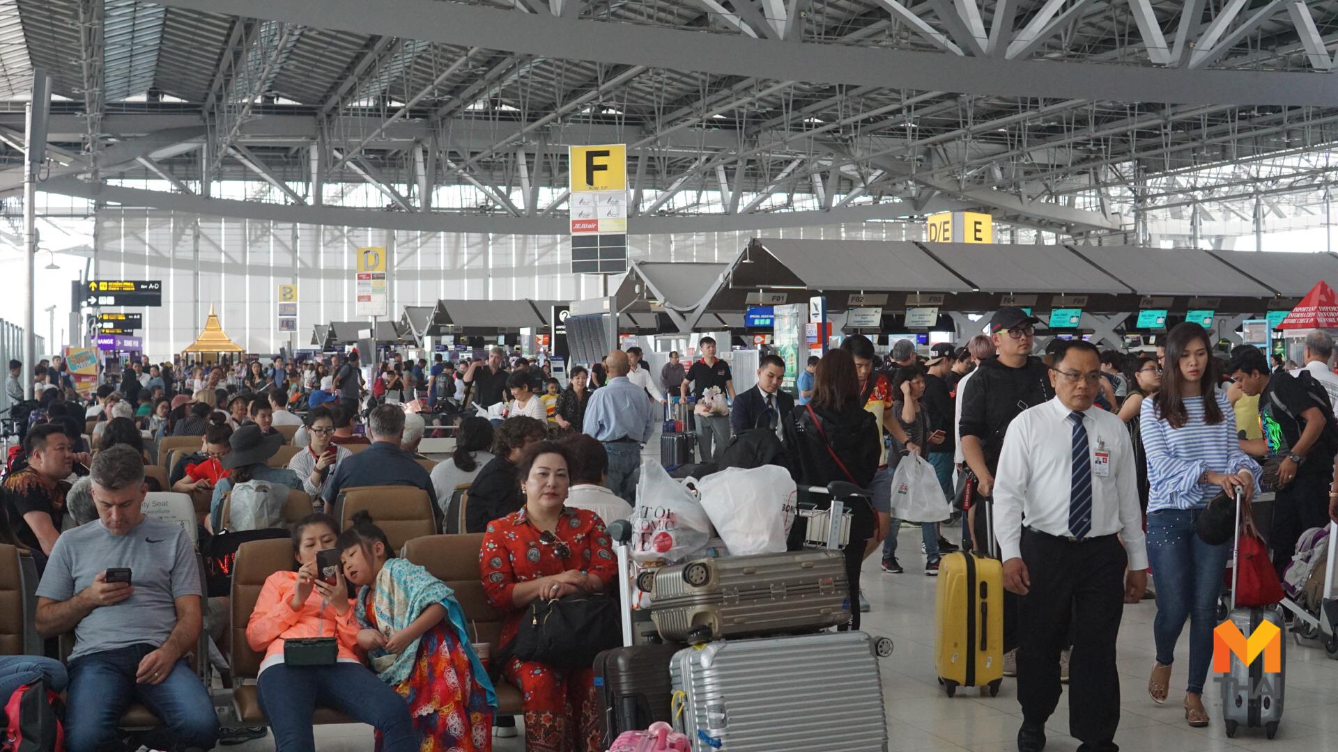 ข่าวสดวันนี้ ช่องทางพิเศษในสนามบิน ตรุษจีน นักท่องเที่ยว