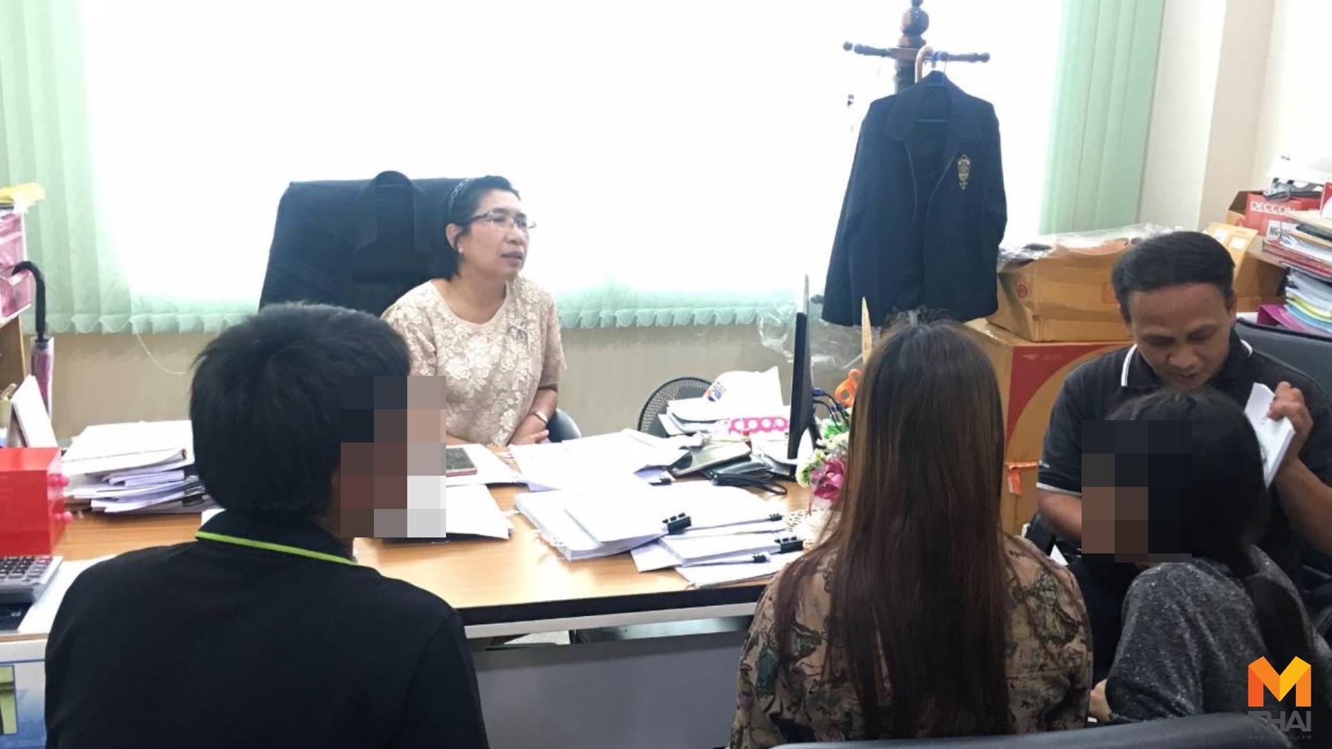 ข่าวข่มขืน ข่าวภูมิภาค ครูข่มขืนนักเรียน
