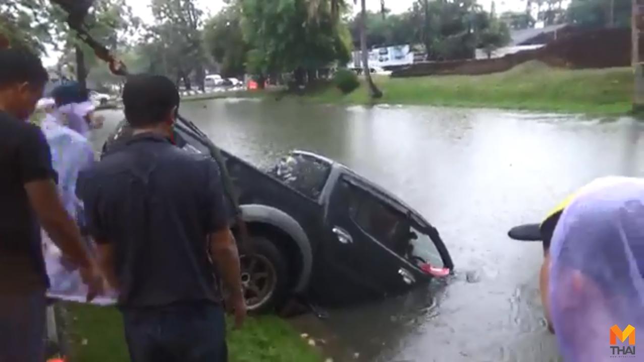 กองปราบปราม รถจมน้ำ วิธีเอาตัวรอดจากรถจมน้ำ