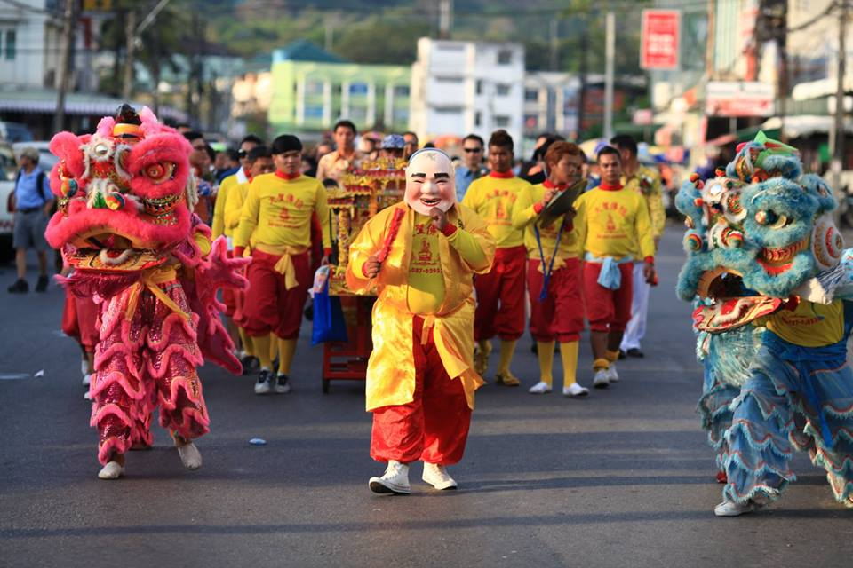 ตรุษจีน ตรุษจีน 2562 รวมที่จัดกิจกรรมตรุษจีน เทศกาลตรุษจีน เทศกาลตรุษจีน 2019 เที่ยวตรุษจีน