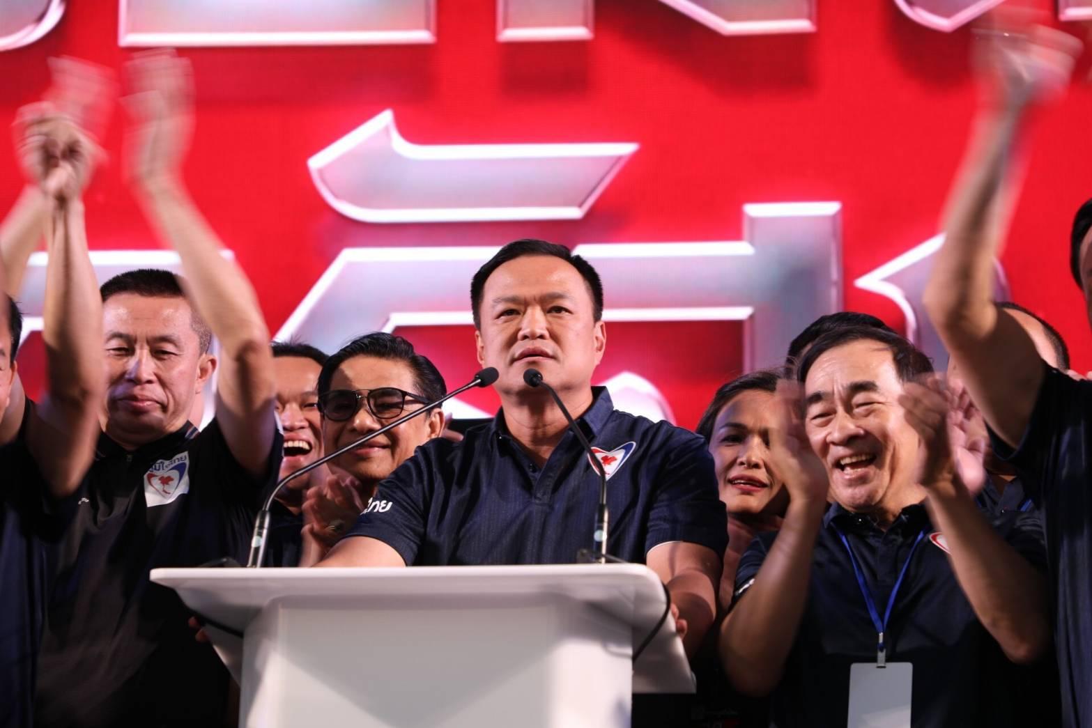 พรรคภูมิใจไทย เลือดตั้ง 62