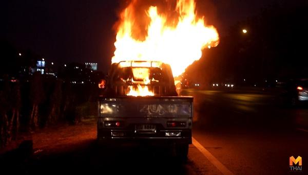อุบัติเหตุ ไฟไหม้รถ
