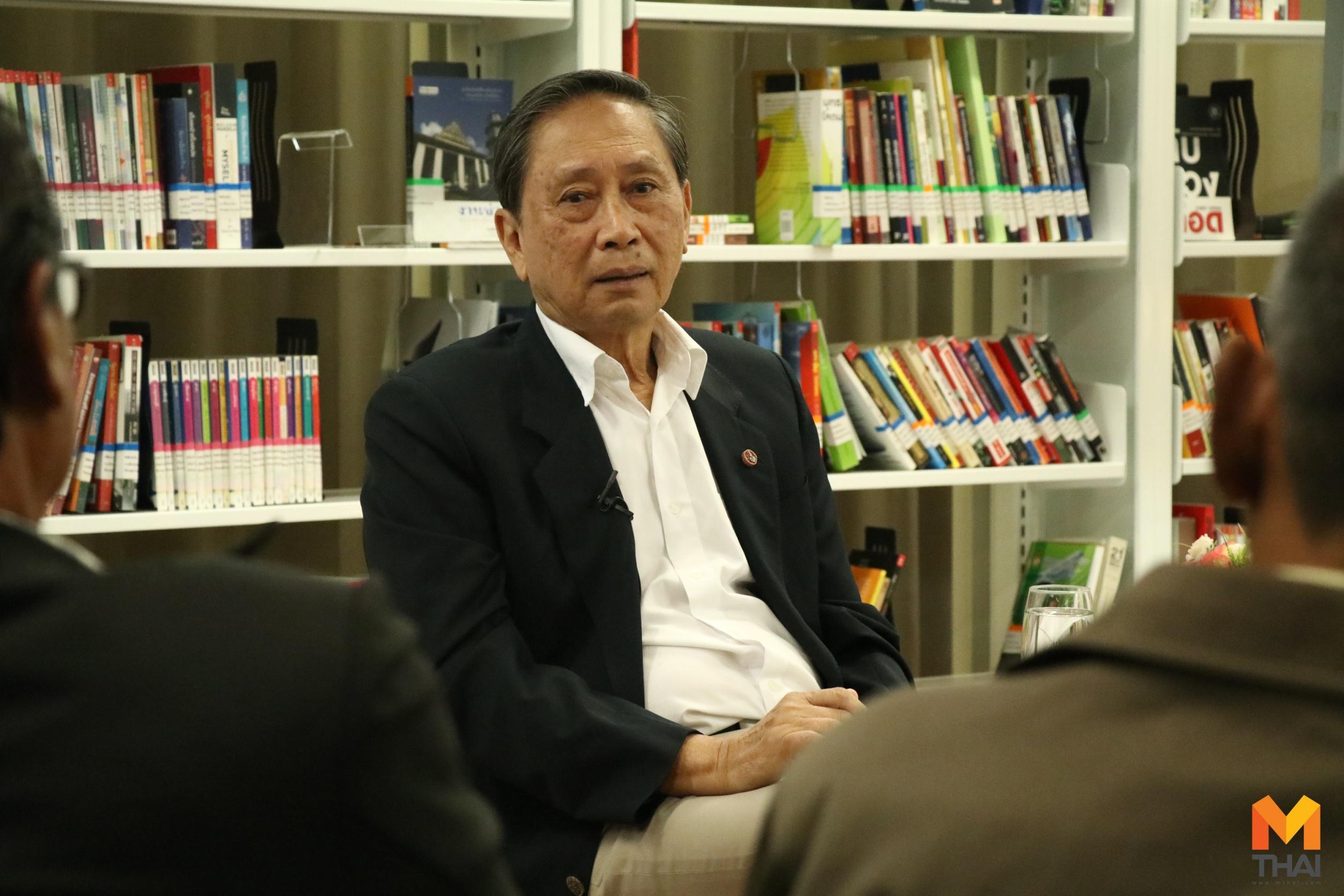 ข่าวสดวันนี้ ที่ดิน ส.ป.ก ปลอดประสพ สุรัสวดี พรรคเพื่อไทย