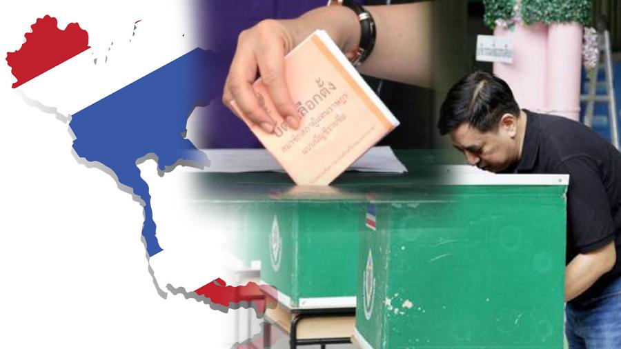 กกต ข่าวสดวันนี้ วันเลือกตั้ง เลือกตั้ง 2562