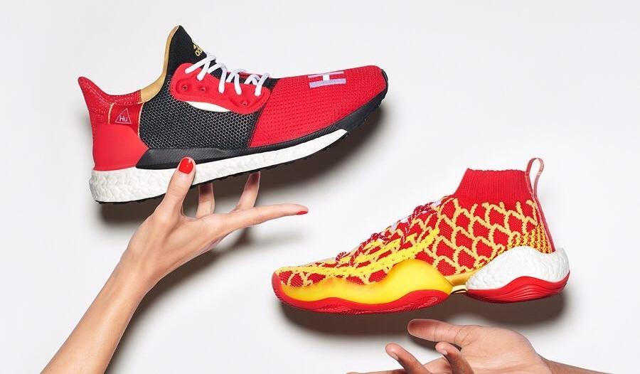 adidas adidas Originals Chinese New Year Crazy BYW PW Pharrell Williams Solar HU Glide x BYW CNY