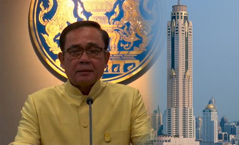 ข่าวนายกรัฐมนตรี ข่าวสดวันนี้ ประยุทธ์ จันทร์โอชา ฝุ่นละออง
