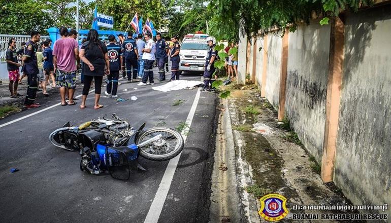 ตำรวจถีบรถ