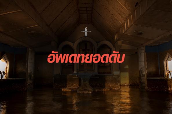 ดินถล่ม น้ำท่วม ฟิลิปปินส์