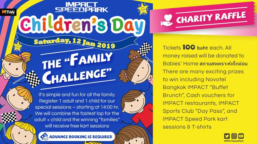 Charity Raffle The Family Challenge กิจกรรม ข่าวรถยนต์ รถโกคาร์ท อิมแพ็ค สปีด พาร์ค โกคาร์ท