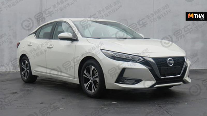 New Nissan Sylphy nissan Nissan Sylphy sylphy ข่าวรถยนต์ ซิลฟี่ นิสสัน นิสสันซิลฟี่ รถรุ่นใหม่ รถใหม่