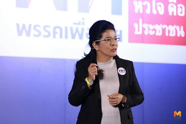 พรรคเพื่อไทย เลือกตั้ง
