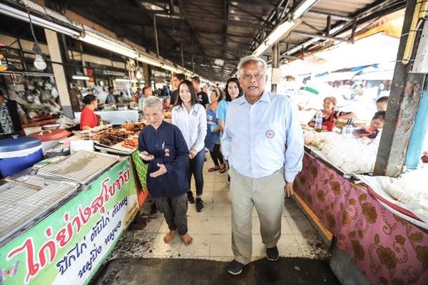 ข่าวสดวันนี้ คารวะแผ่นดิน พรรครวมพลังประชาชาติไทย รปช. สุเทพ เทือกสุบรรณ