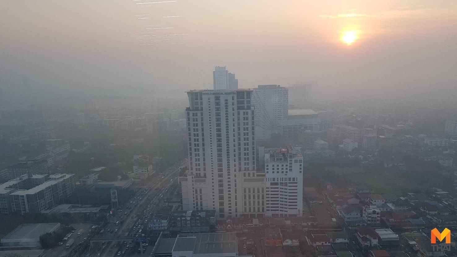 PM2.5 กรมควบคุมมลพิษ ฝุ่นละออง หมอกควัน