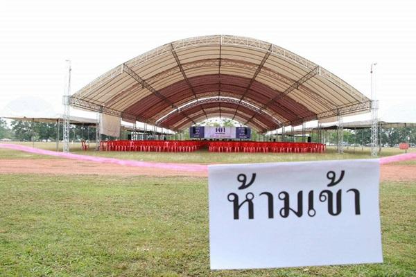 พรรคเพื่อไทย หญิงหน่อย อบจ.พะเยา เลือกตั้ง2562 เวทีปราศรัย