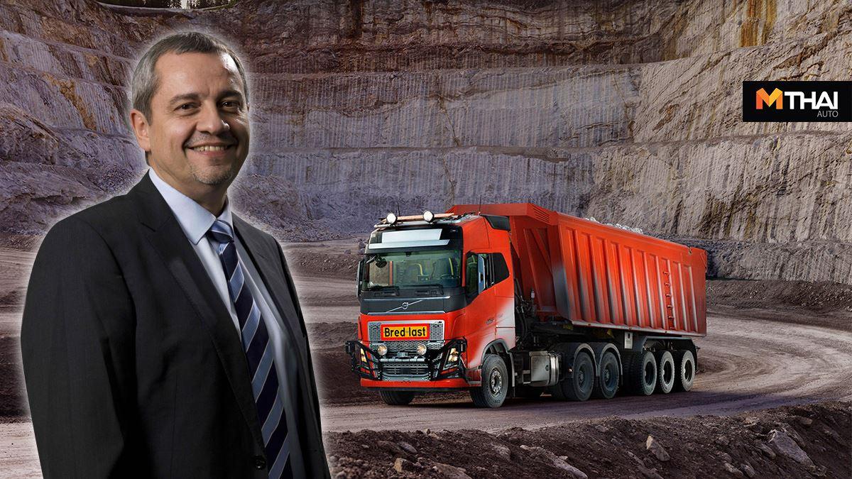 UD Trucks Volvo Trucks ยูดี ทรัคส์ รถบรรทุก วอลโว่ ทรัคส์