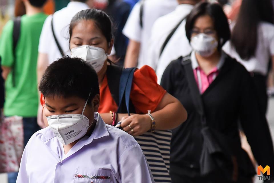 กรมควบคุมมลพิษ ฝุ่นละออง PM 2.5