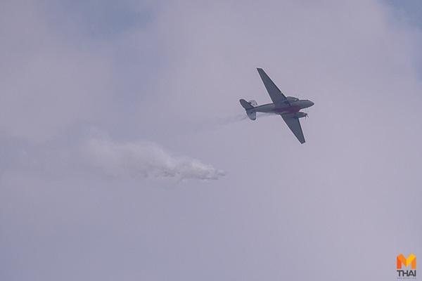 PM 2.5 กองทัพอากาศ ข่าวสดวันนี้ ฝุ่นละออง หน้ากากอนามัย