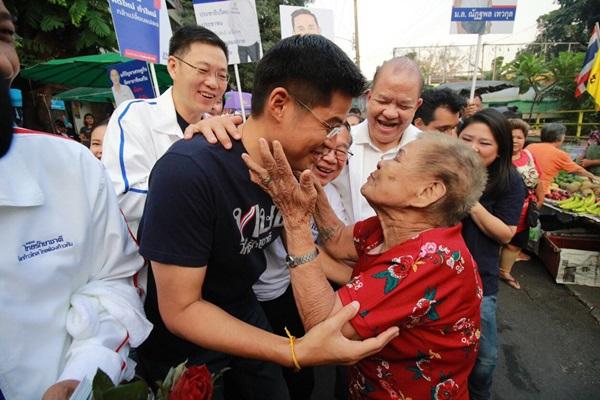 ทษช. พรรคไทยรักษาชาติ หาเสียง เลือกตั้ง2562