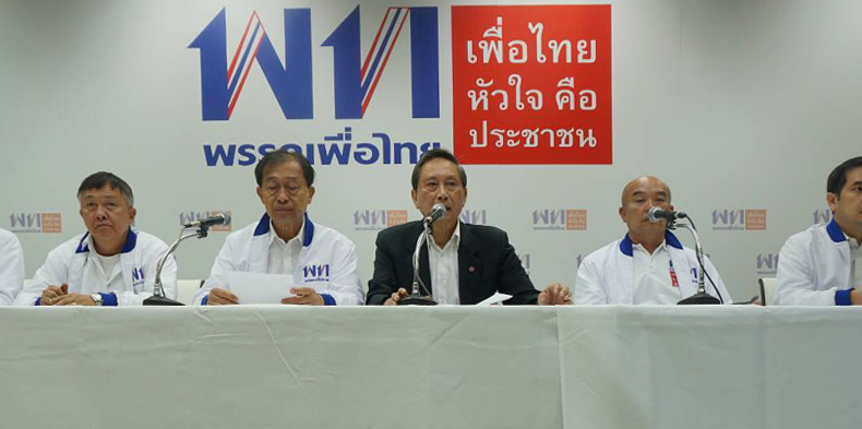 PM2.5 ปลอดปรสพ สุรัสวดี ฝุ่นละออง พรรคเพื่อไทย
