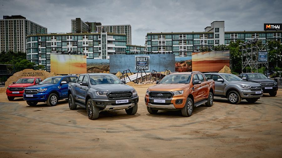 ข่าวรถยนต์ ฟอร์ด ฟอร์ด เรนเจอร์ ยอดขายรถ รถกระบะ รถฟอร์ด รถยนต์ เรนเจอร์