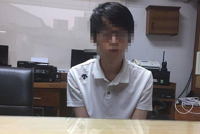 ฆ่าหั่นศพ หนุ่มเกาหลี โปรแกรมเมอร์