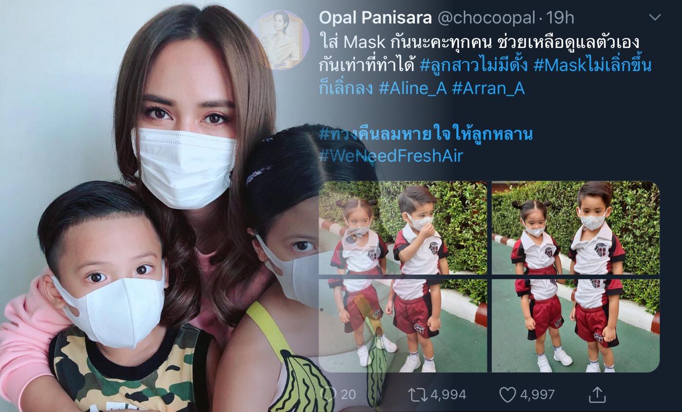 ข่าวสดวันนี้ ทวงคืนลมหายใจให้ลูกหลาน ฝุ่น PM 2.5