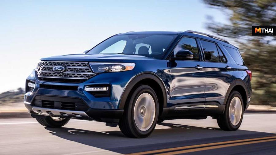 ford Ford Explorer Ford Explorer 2020 ข่าวรถยนต์ ฟอร์ด รถใหม่ รุ่นปรับโฉม