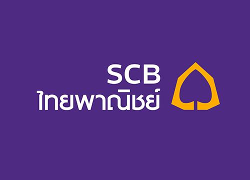 ธนาคารไทยพาณิชย์ ยกเลิกสมุดบัญชีเงินฝาก