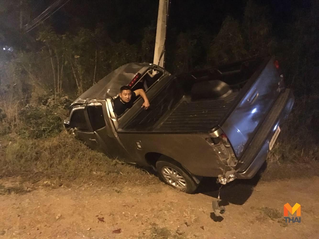 ข่าวสดวันนี้ รถชน อุบัติเหตุ