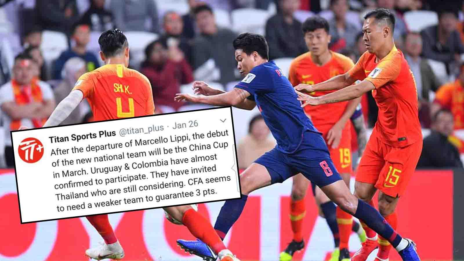 ทีมชาติจีน ทีมชาติอุรุกวัย ทีมชาติโคลัมเบีย ทีมชาติไทย