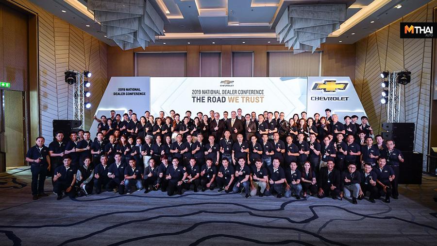 Chevrolet ข่าวรถยนต์ เชฟโรเลต เชฟโรเลต ประเทศไทย