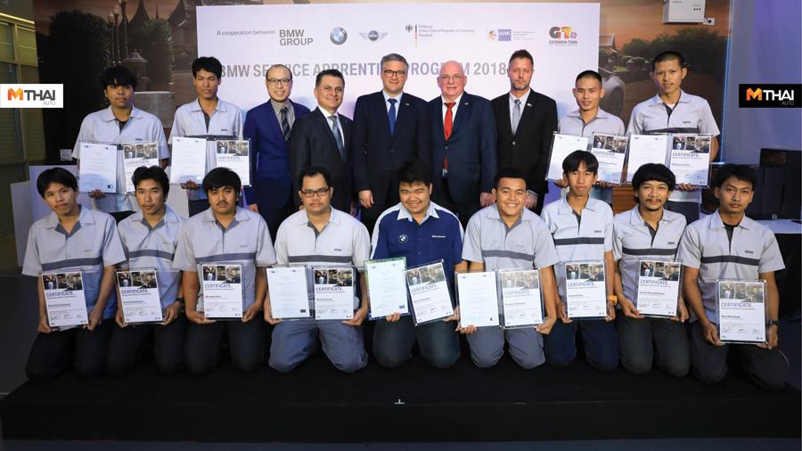 BMW BMW Group ประเทศไทย BMW Service Apprentice Program นักศึกษาอาชีวะ ฝึกฝนทักษะด้านยานยนต์ มอบประกาศนียบัตร วิทยาลัยการอาชีพบางแก้วฟ้า วิทยาลัยเทคนิคกาญจนาภิเษกมหานคร วิทยาลัยเทคนิคชุมแพ