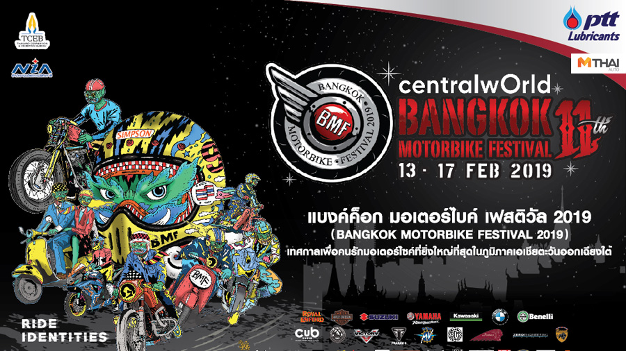 Bangkok Motorbike Festival Bangkok Motorbike Festival 2019 งานมอเตอร์ไซค์ มอเตอร์ไซค์ แบงค์ค็อก มอเตอร์ไบค์ เฟสติวัล2018