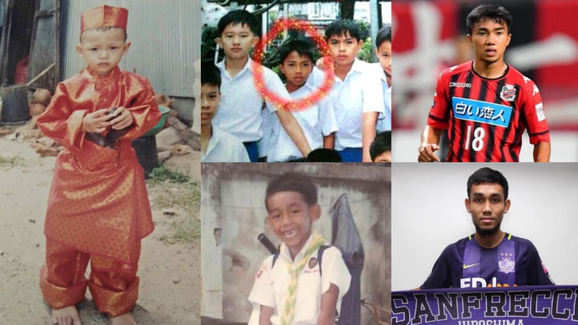 ทีมชาติไทย วันเด็กแห่งชาติ