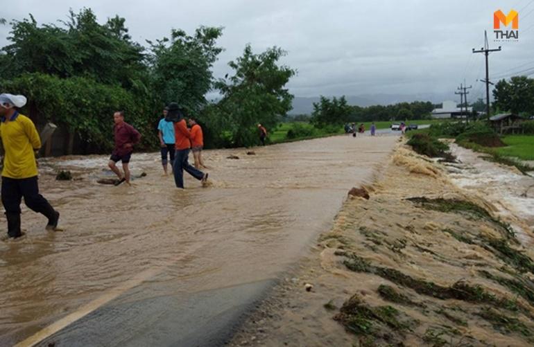 ข่าวสดวันนี้ น้ำท่วม พายุปาบึก โรคระบาด