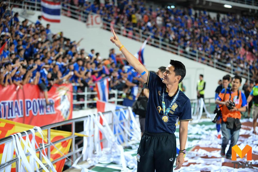 ทีมชาติไทย เกียรติศักดิ์ เสนาเมือง
