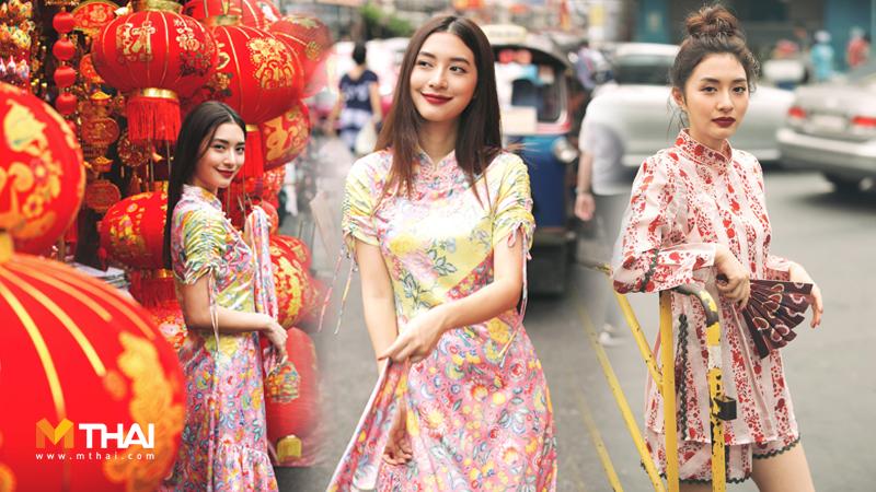 Disaya x Mew Nittha ชุดกี่เพ้า ตรุษจีน มิว นิษฐา จิรยั่งยืน แฟชั่นตรุษจีน