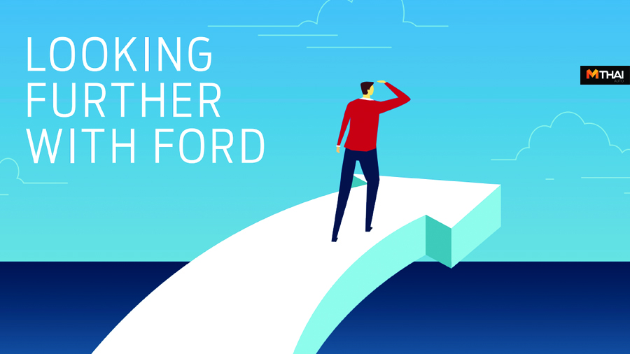 AI ford Ford Co Pilot 360 TM Ford Motor Company Ford Ranger Postmates Walmart ปัญญาประดิษฐ์ ยานพาหนะที่ขับเคลื่อนเอง รถกระบะขนาดกลาง