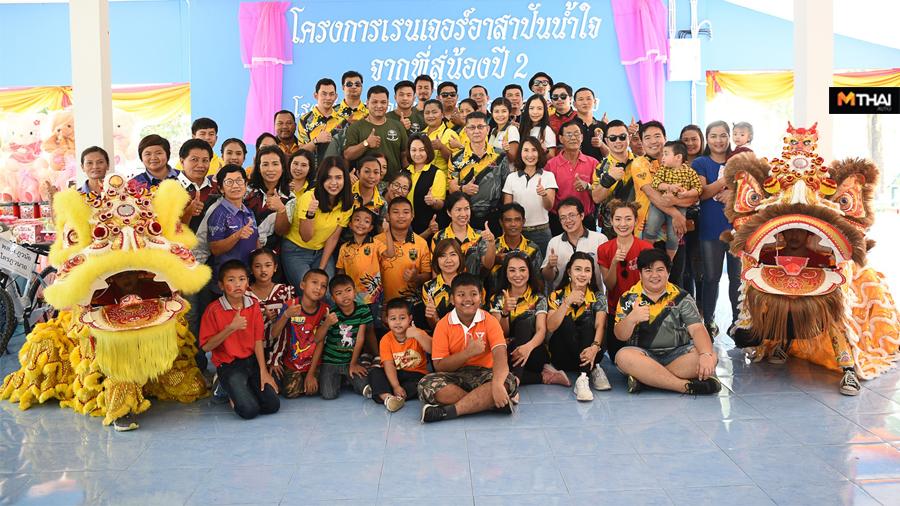 Ford Ranger WE ARE RANGER ฟอร์ด ประเทศไทย มอบอุปกรณ์การเรียน วันเด็กแห่งชาติ ส่งมอบอาคาร เกิดมาแกร่ง เรนเจอร์ 2