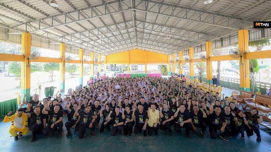 GM Love The Earth School Visit ตอนลดขยะกันเถอะ ข่าวรถยนต์ จีเอ็ม จีเอ็ม ประเทศไทย เจนเนอรัล มอเตอร์ส เจนเนอรัล มอเตอร์ส ประเทศไทย