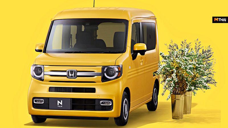 HONDA Honda N-Van Honda N-Van 2019 NVAN_Dream Tokyo Auto Salon 2019 ข่าวรถยนต์ รถกล่อง รถญี่ปุ่น รถเคคาร์ แต่งรถญี่ปุ่น