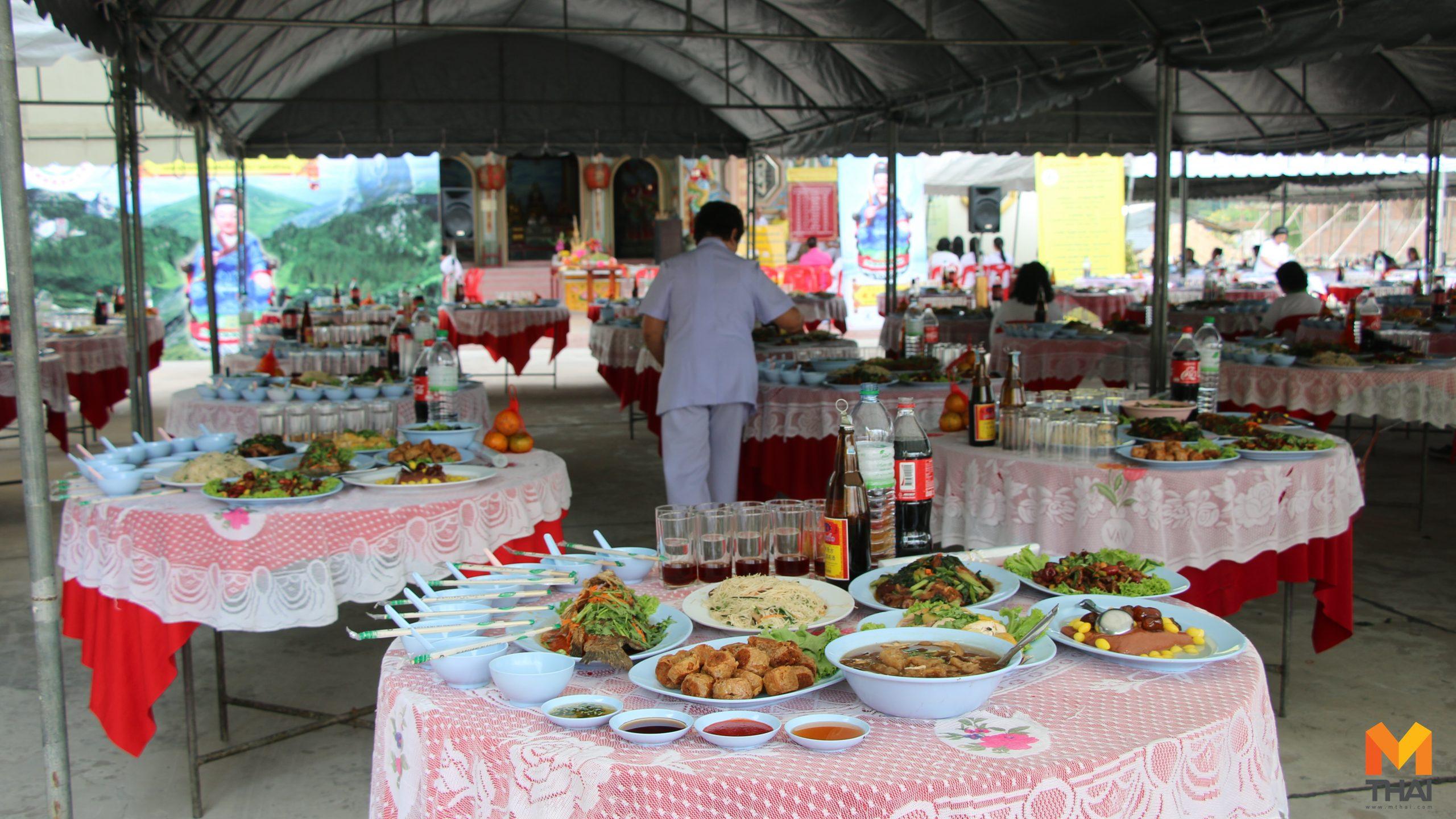 ข่าวภูมิภาค สั่งโต๊ะจีนเลี้ยงเทพเจ้า เทพเจ้า โต๊ะจีน