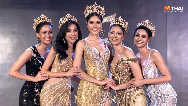 MISS GRAND THAILAND Miss Grand Thailand 2019 ประกวดนางงาม ประกวดมิสแกรนด์ไทยแลนด์ มิสแกรนด์ไทยแลนด์ มิสแกรนด์ไทยแลนด์ 2019