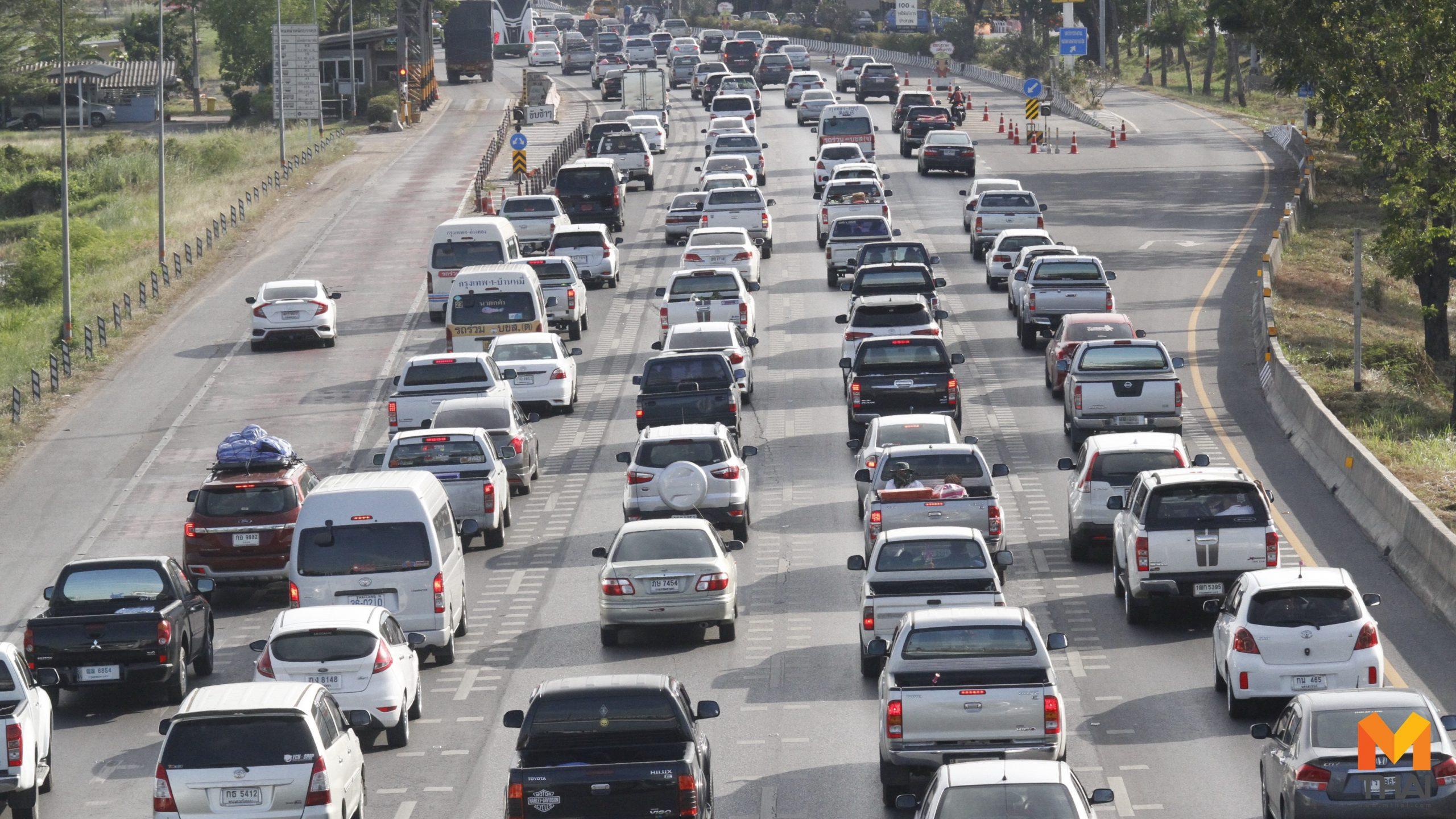 การจราจร ข่าวภูมิภาค ถนนสายเอเชีย รถติด