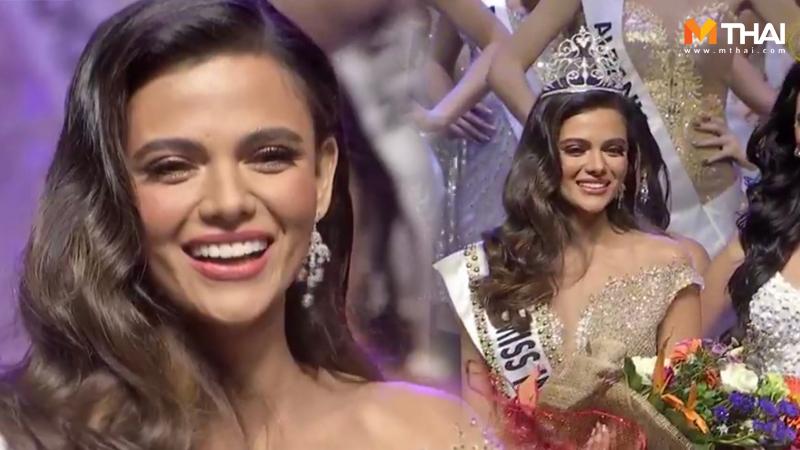 miss intercontinental Miss Intercontinental 2018 ประกวดนางงาม มิสอินเตอร์คอนติเนนตัล อิ๊ง อิงชนก ประสาตร์