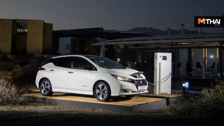 nissan nissan LEAF ข่าวรถยนต์ นิสสัน นิสสัน มอเตอร์ นิสสัน ลีฟ รถยนต์พลังงานไฟฟ้า รถยนต์ไฟฟ้า