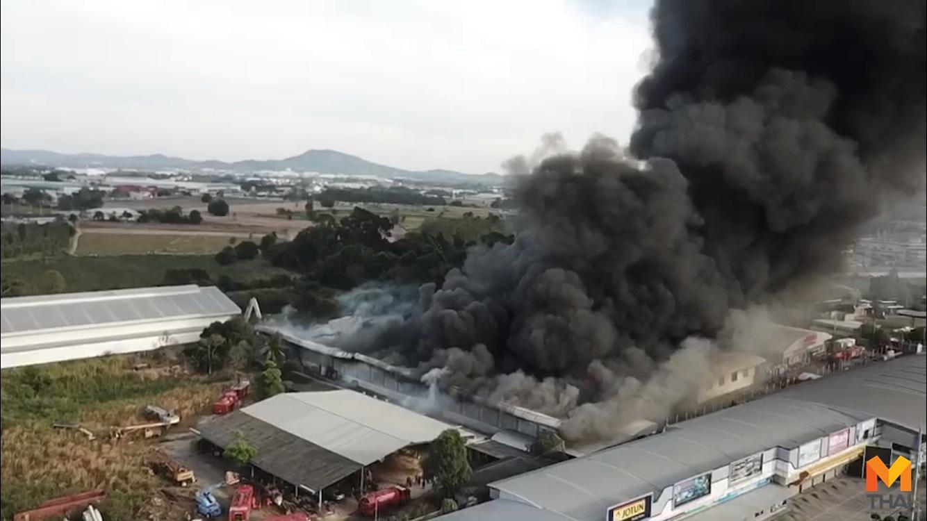 ข่าวภูมิภาค ข่าวไฟไหม้ โกดังไฟไหม้ ไฟไหม้