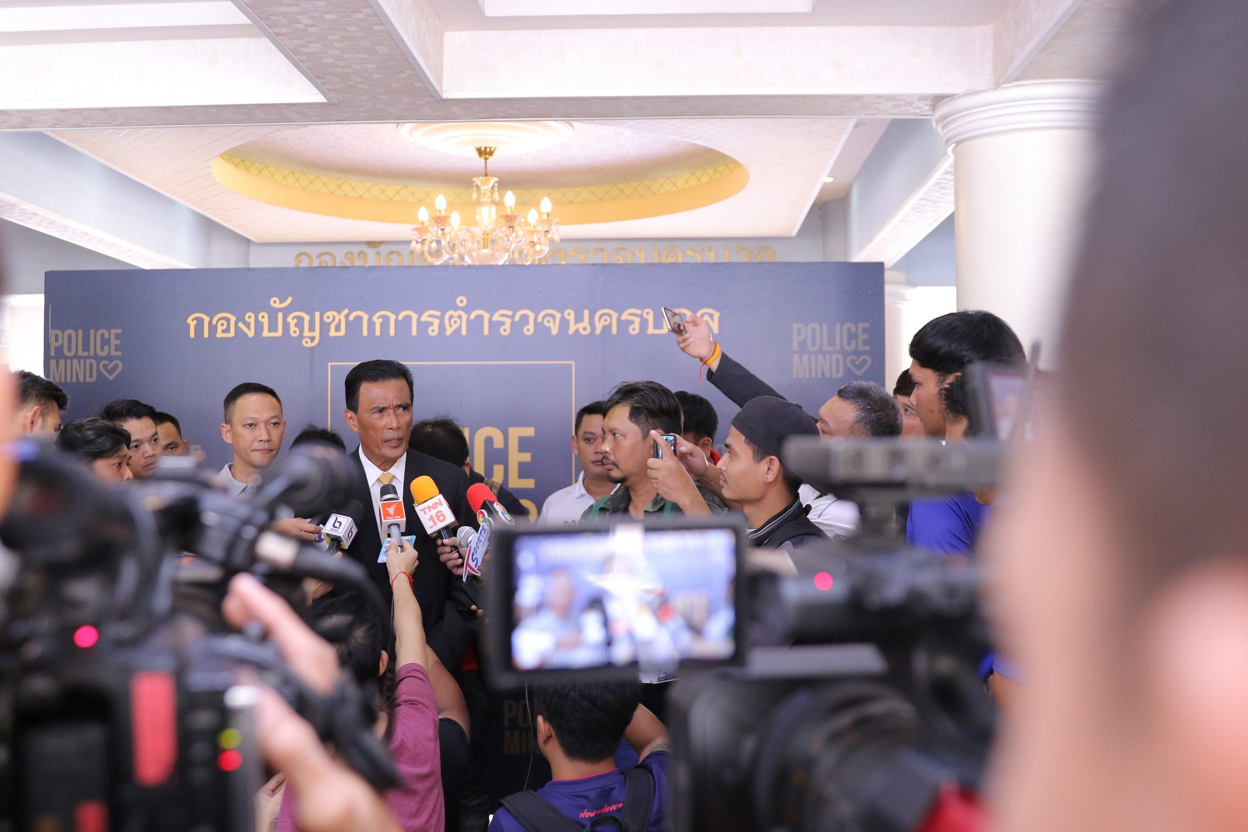 พล.ต.ท.อำนวย นิ่มมะโน ล้มบอล สมาคมกีฬาฟุตบอลแห่งประเทศไทย